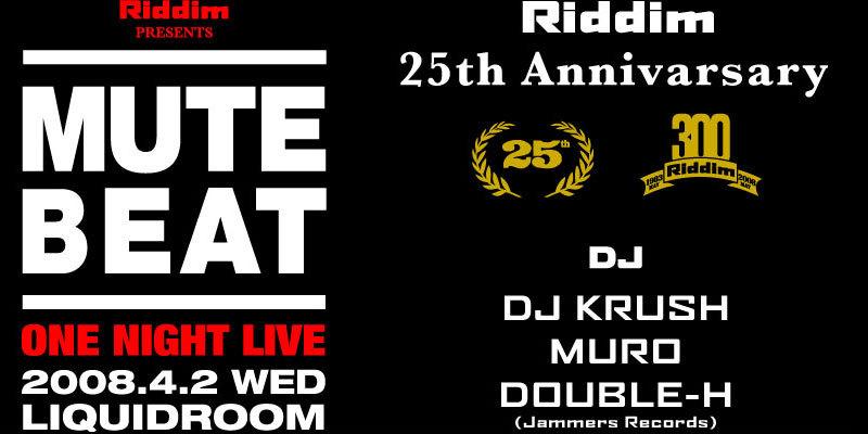 Mutebeat1