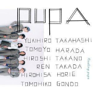 Floating_pupa